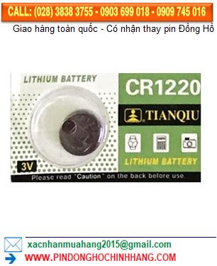 Pin Tianqiu CR1220 _Pin CR1220